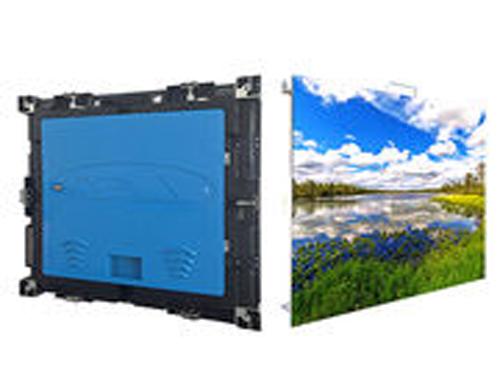 Màn Hình Led Rental P3 SMD 576mm x 576mm