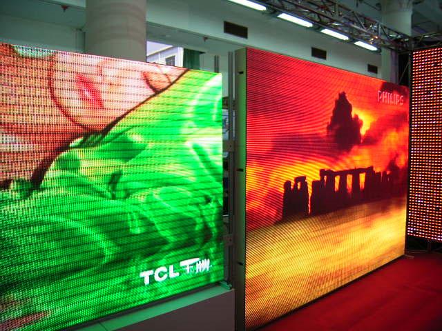 Màn Hình Led loại LCD2
